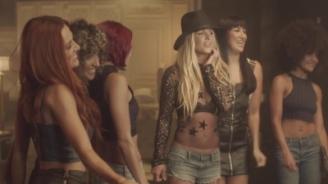 normal_Britney_Spears_-_Make_Me_1080_253[1]